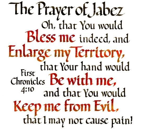 New Covenant Journal †: Jabez Prayer - The Original Version